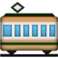 Train With Green Highlights Smiley Face, Emoticon