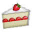 Strawberry Cake Slice Smiley Face, Emoticon