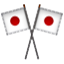 Japanese Flags On Stick Smiley Face, Emoticon