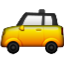 Tiny Yellow Car Smiley Face, Emoticon