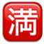 Foreign Symbol Red Box Smiley Face, Emoticon