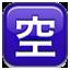 Foreign Symbol Violet Box Smiley Face, Emoticon