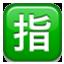 Foreign Symbol Green Box Smiley Face, Emoticon