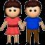 Boy And Girl Couple Smiley
