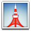 Red Eiffel Tower Smiley Face, Emoticon