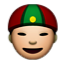 Chinese Boy In Cap Smiley Face, Emoticon