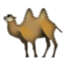 Camel With Humps Smiley Face, Emoticon